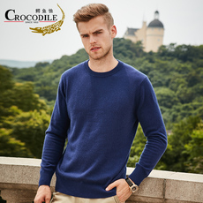 Men's sweater Crocodile cmt54003