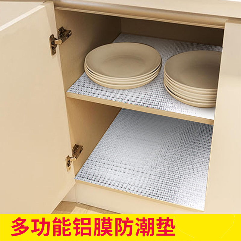浪漫樱花铝膜橱柜垫a-111