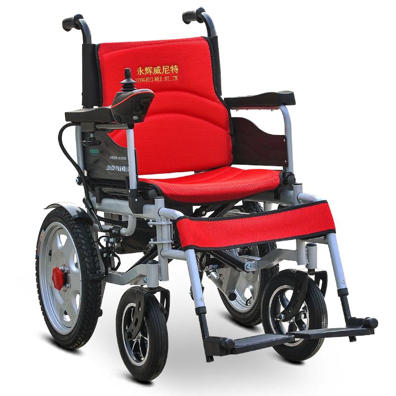永辉电动轮椅车折叠轻便便携式老人代步车智能老年人残疾人手推车
