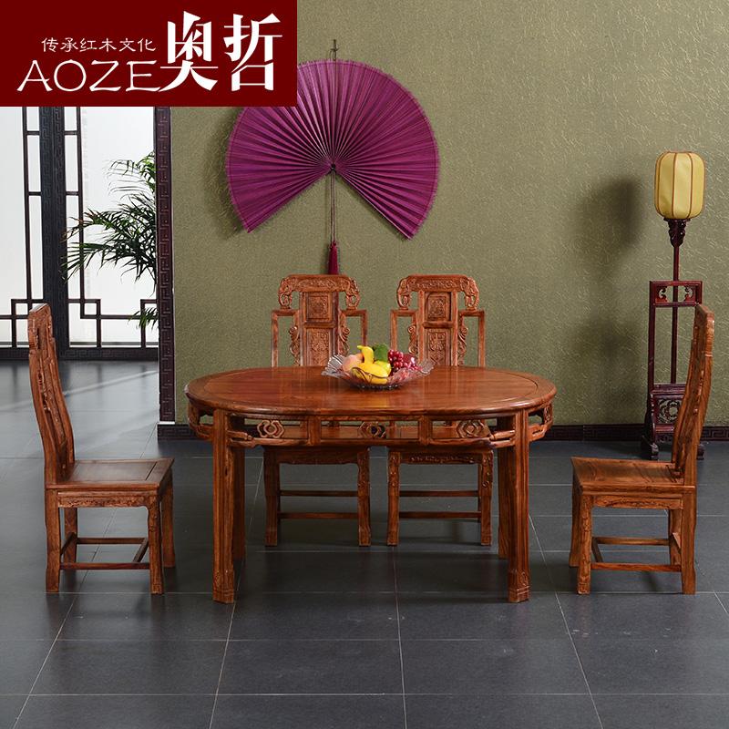 奥哲红木餐桌全实木花梨木餐桌UZ1