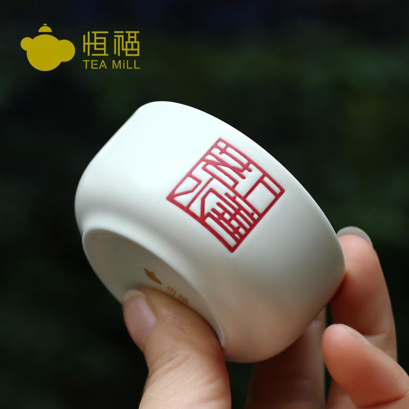 恒福白瓷青瓷茶具功夫小茶杯XX001