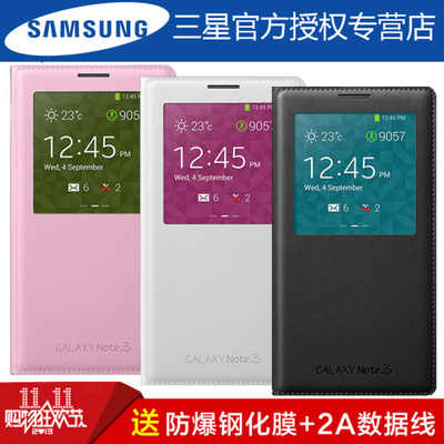 Samsung Note3 mobile Phone shell original sm-n9008 leather cover n9002 clamshell type N9009 protecti...