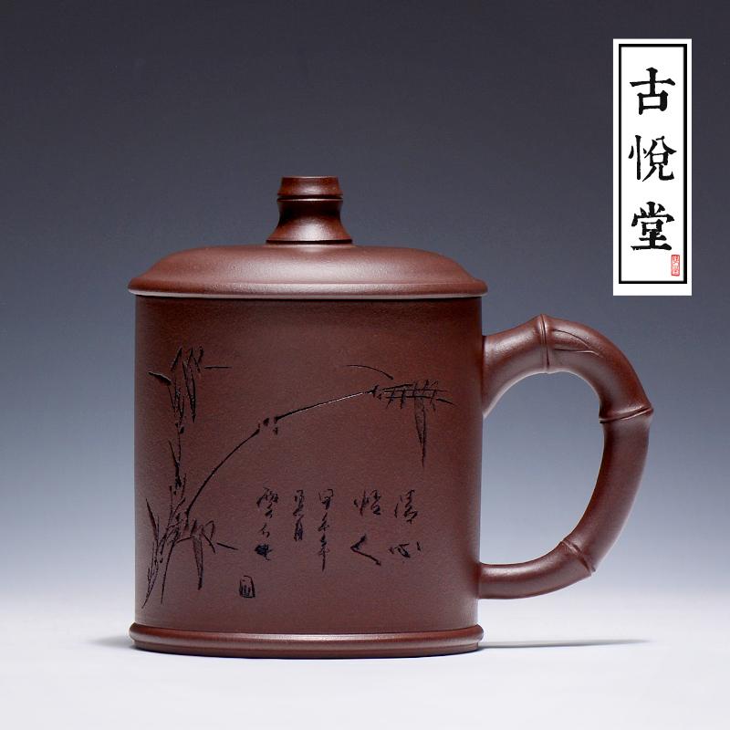古悦堂紫砂杯茶杯 zhuji
