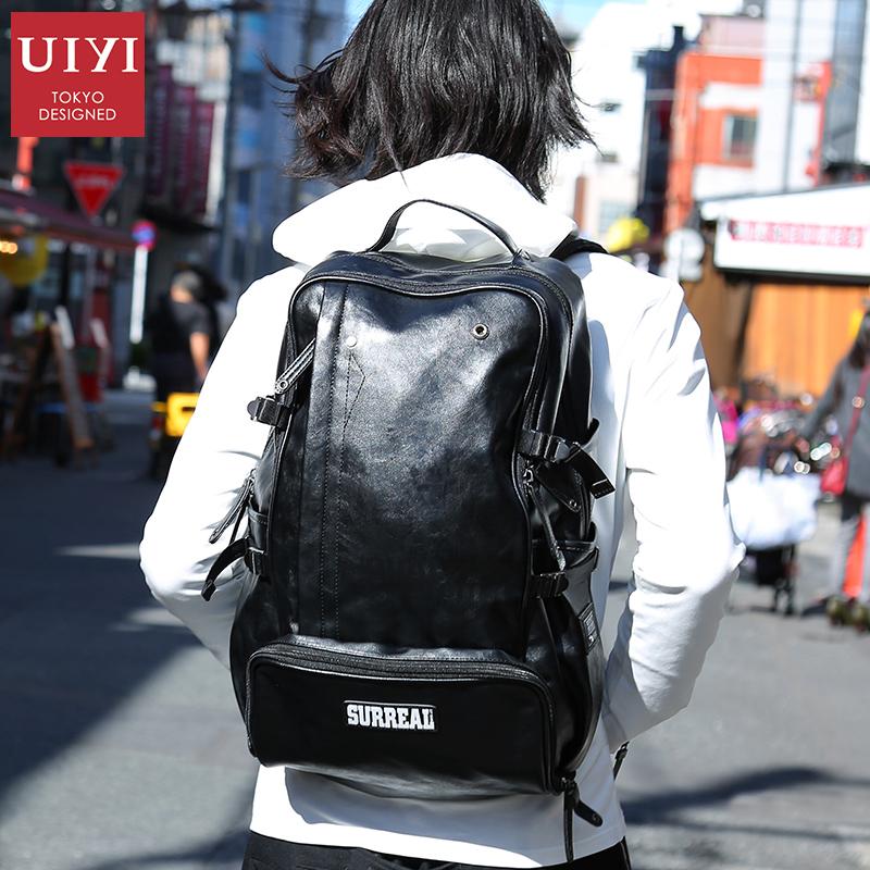 рюкзак Yuichi yield 140019
