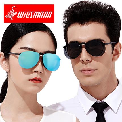 威兹曼墨镜夹片男女士偏光镜夹片式驾驶钓鱼蛤蟆镜近视太阳镜夹片