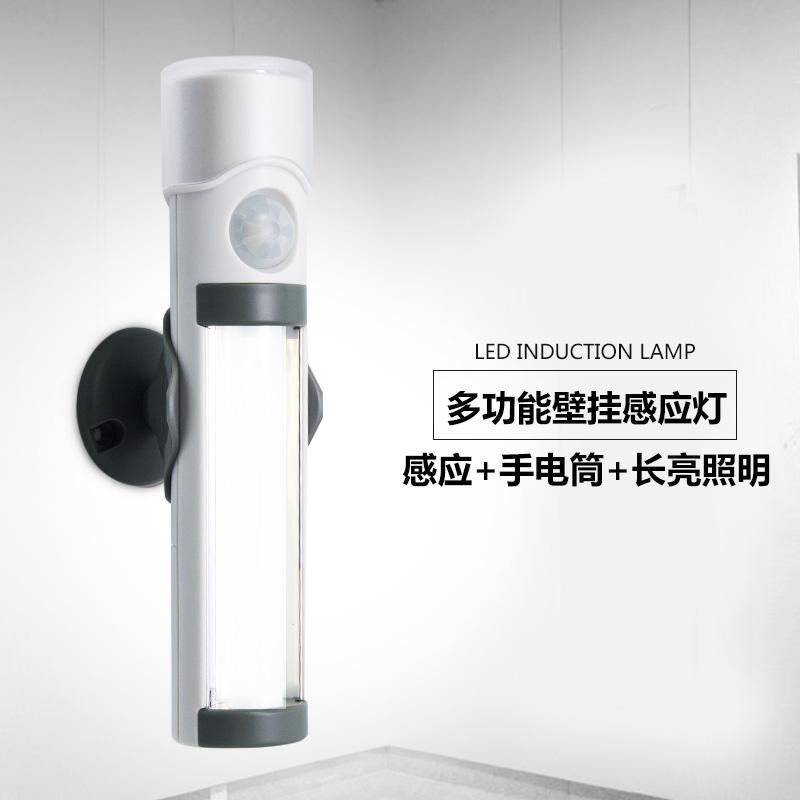 宜视充电床头壁灯YS-感应灯