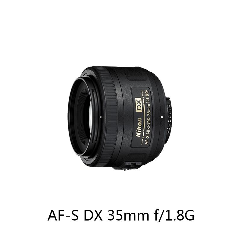 尼康相机镜头 AF-S DX 35mm f-1.8G 数码旅游拍摄广角单反镜头