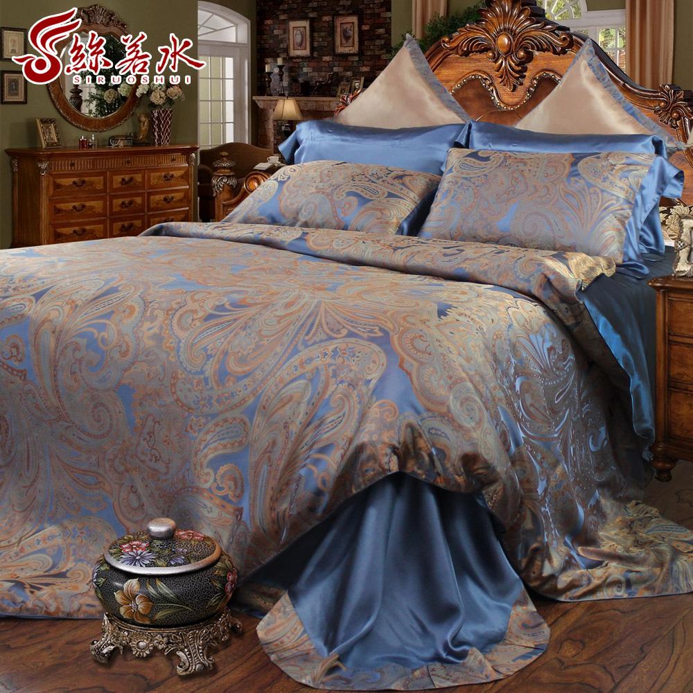 丝若水欧式华美色织大提花纯真丝四件套SZ0301
