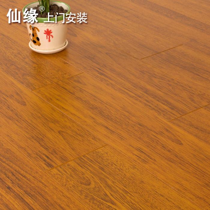 仙缘实木复合地板x9098