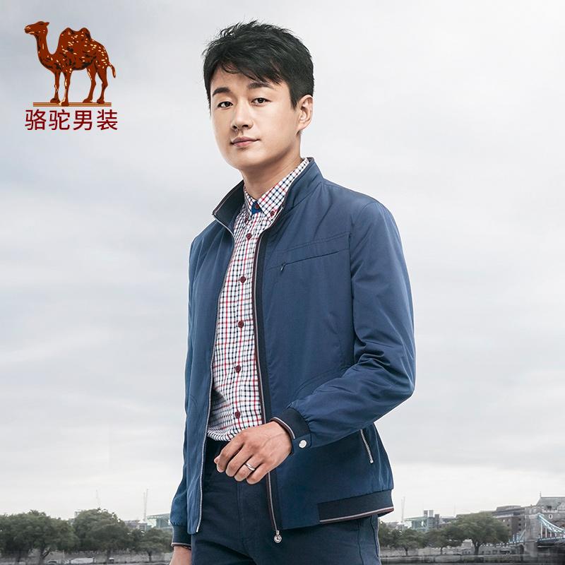 骆驼莱特兄弟专卖店_Camel/骆驼品牌