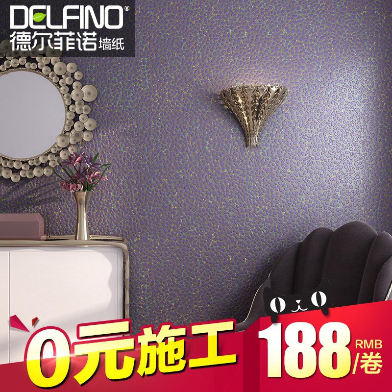 德尔菲诺墙纸DO0808