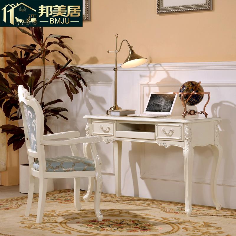 邦美居欧式书桌电脑桌01#
