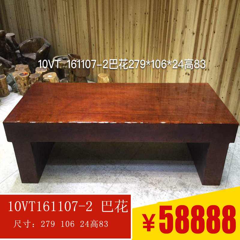 聚盛堂大板桌会议桌10VT161107-2