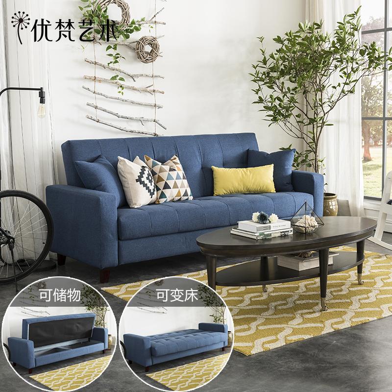 优梵艺术简约现代沙发床
