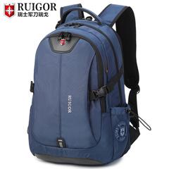 瑞戈瑞士军刀双肩包男时尚潮流中学生书包旅行休闲15.6寸电脑背包