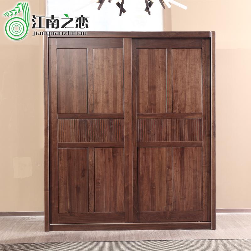 江南之恋实木衣柜趟门WH-H053