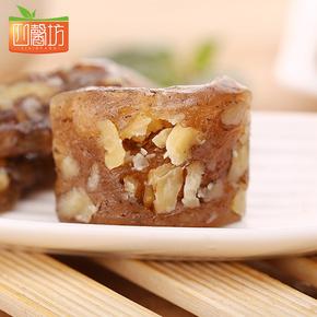四馨坊核桃糕软糕云南特产美食手工