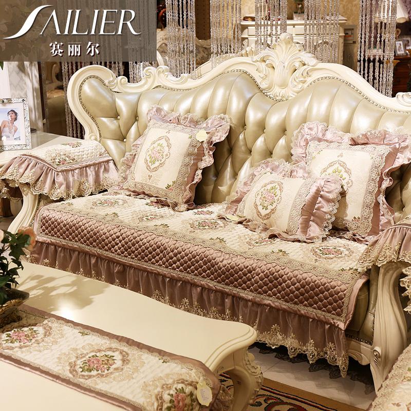 赛丽尔欧式沙发垫sd106