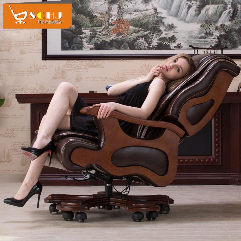 舒晟禾家豪华老板椅真皮可躺大班椅实木转椅按摩家用办公椅电脑椅