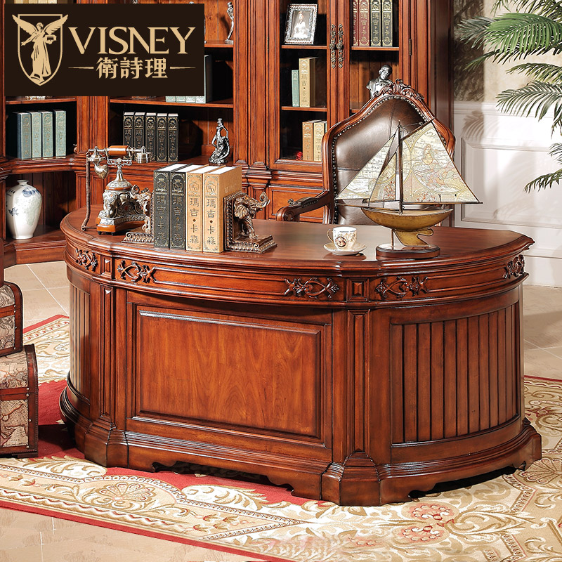 Visney全实木书桌10106M7