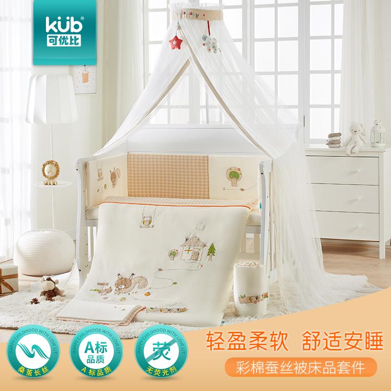 可优比婴儿床上用品套件蚕丝被七件套