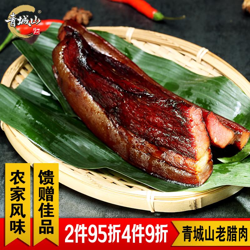 正宗四川特产农家自制土猪烟熏五花肉