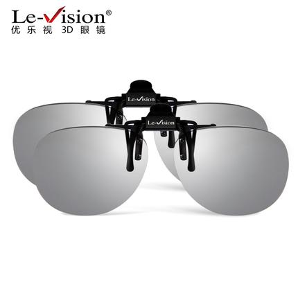 优乐视偏光式3D眼镜近视夹片立体3D眼镜偏振不闪式电影院三D眼镜