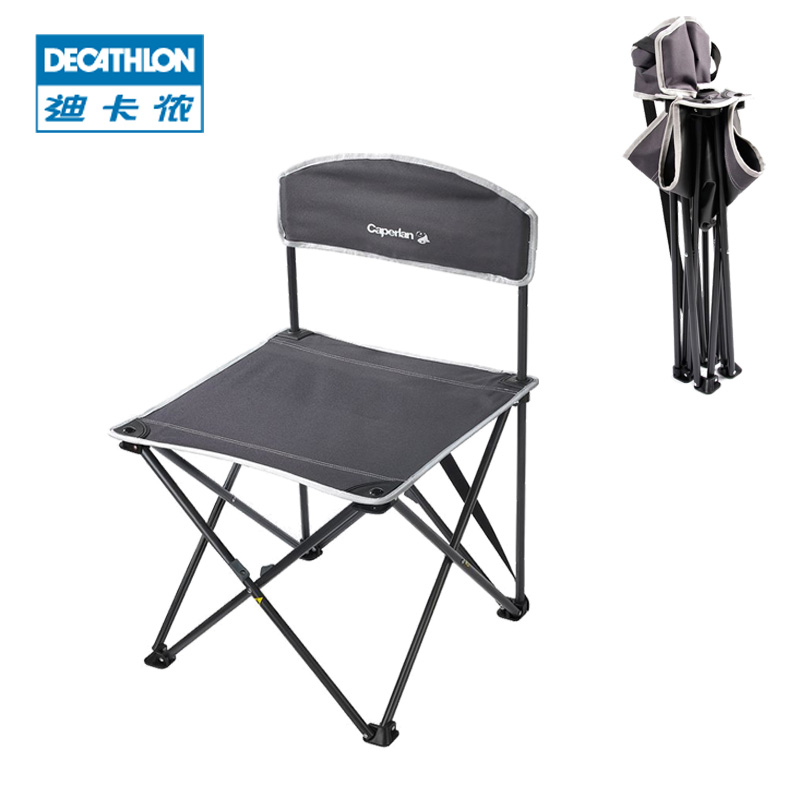 Chaise de cing decathlon 28 images decathlon chaise for Chaise longue pliante decathlon
