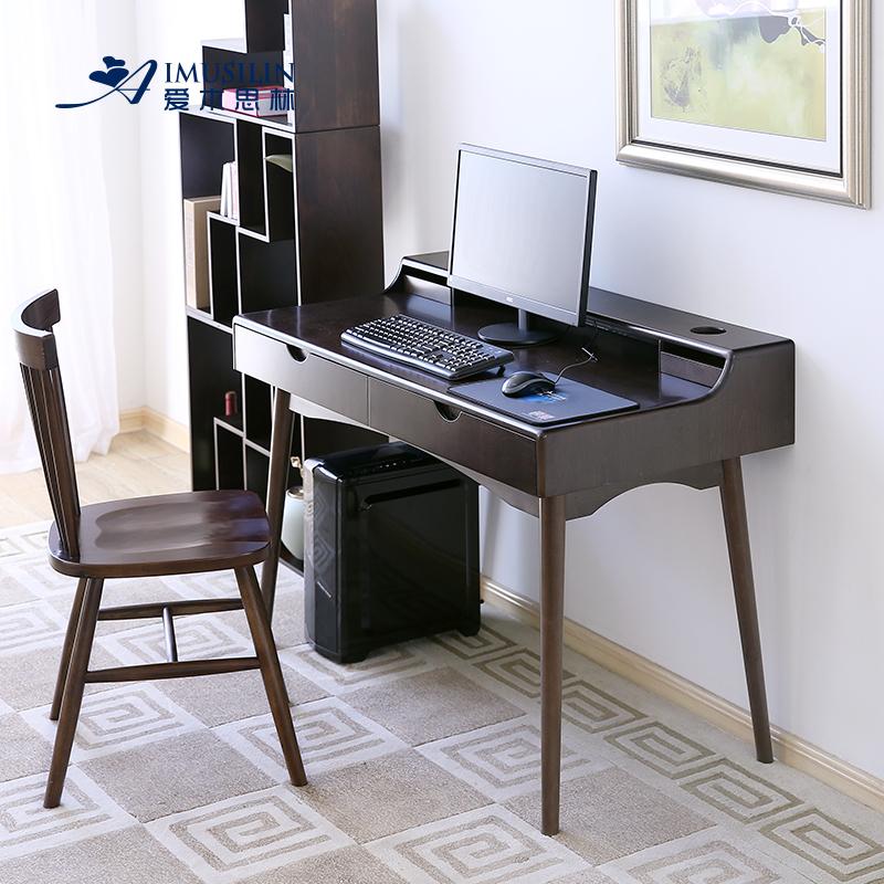 爱木思林实木美式书桌M-2