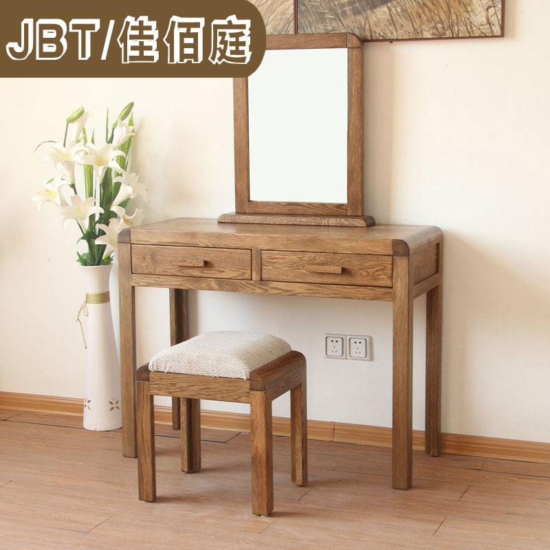 佳佰庭纯白橡木梳妆台SR71+SR72+SR73