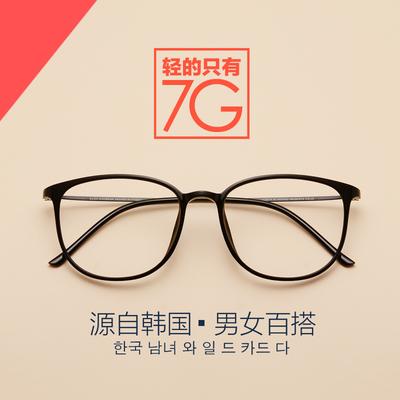 复古超轻眼镜框女 文艺圆框眼睛框女韩版潮大脸配近视眼镜架男