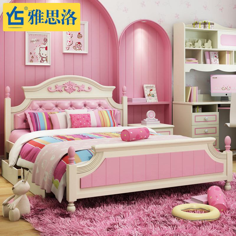 雅思洛欧式儿童床W-8301A