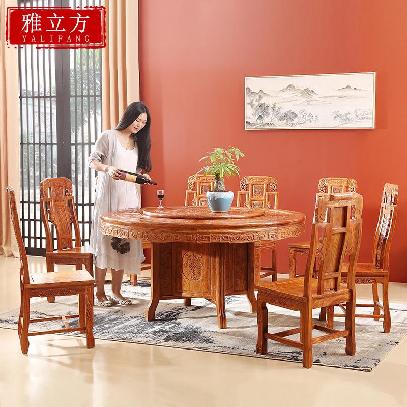 雅立方红木餐桌家具仿古圆台桌YLF/71