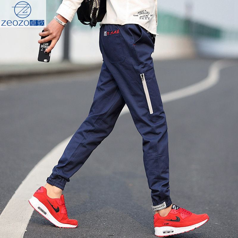 Casual pants Caused by zeazo zzk05t 2016
