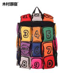 木村原宿韩版潮帆布包书包双肩包男女包背包多功能包旅行包大容量