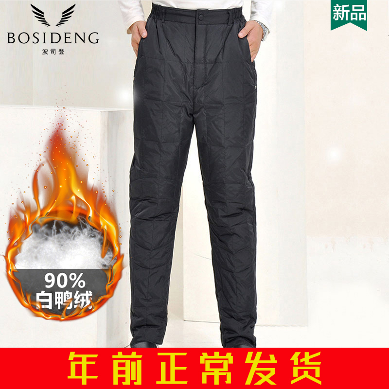 Insulated pants Bosideng sr2415