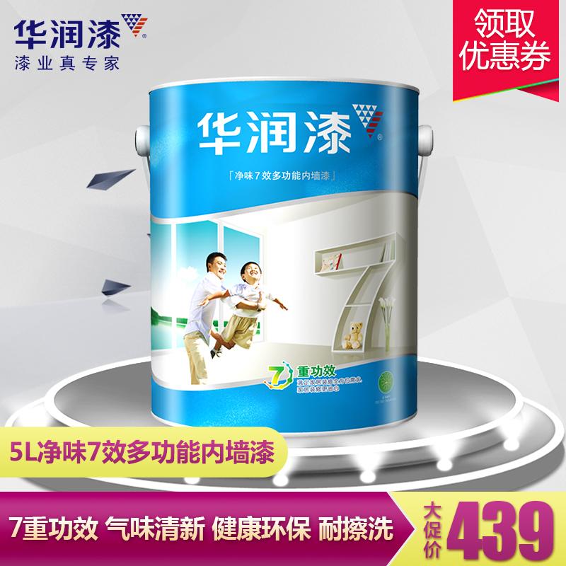 华润漆净味7效多功能内墙漆V808-5L