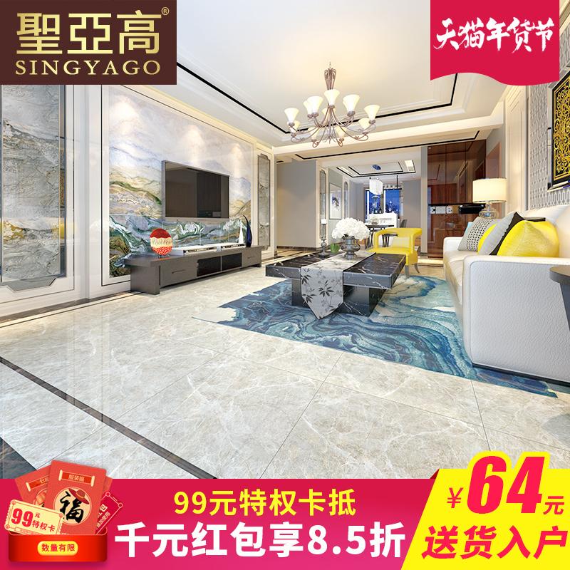 圣亚高简约现代瓷砖QPY1105P