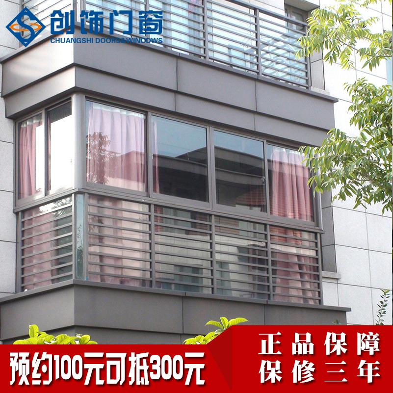 创饰单层玻璃铝合金门窗788A