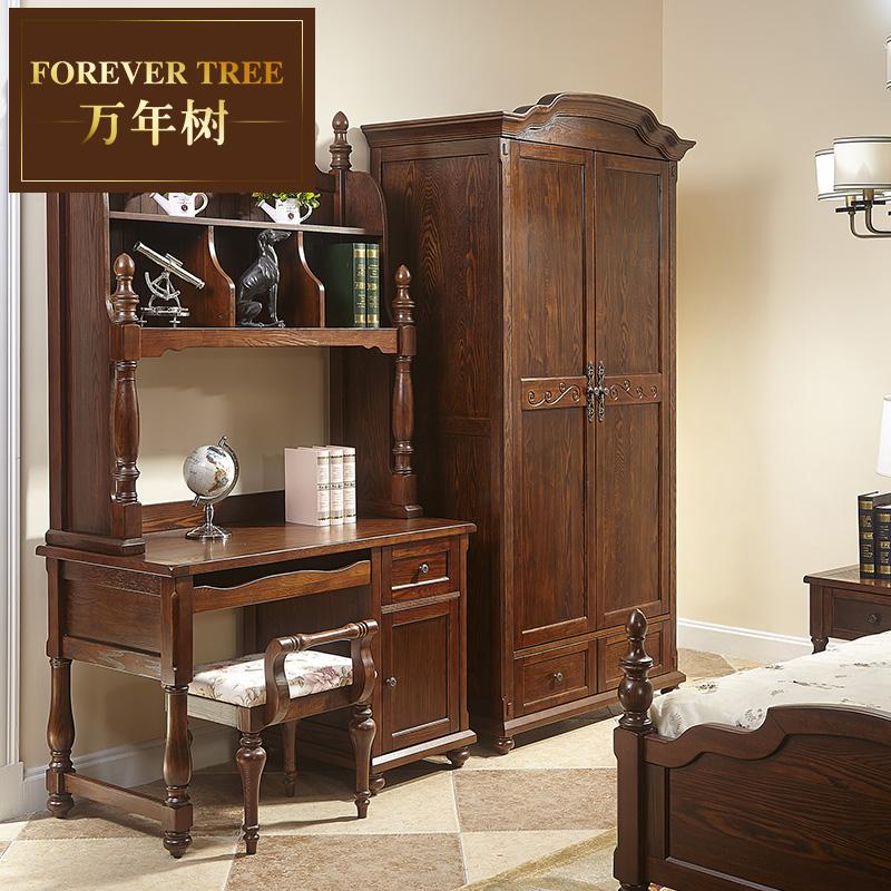 万年树美式白蜡木书桌架9601