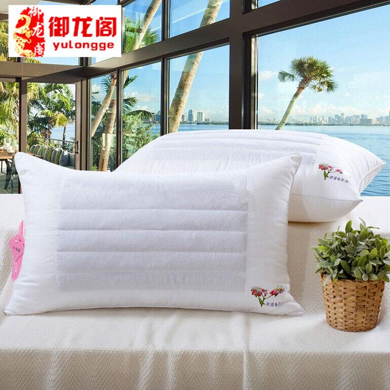 御龙阁荞麦壳枕头酒店软枕芯YLG007