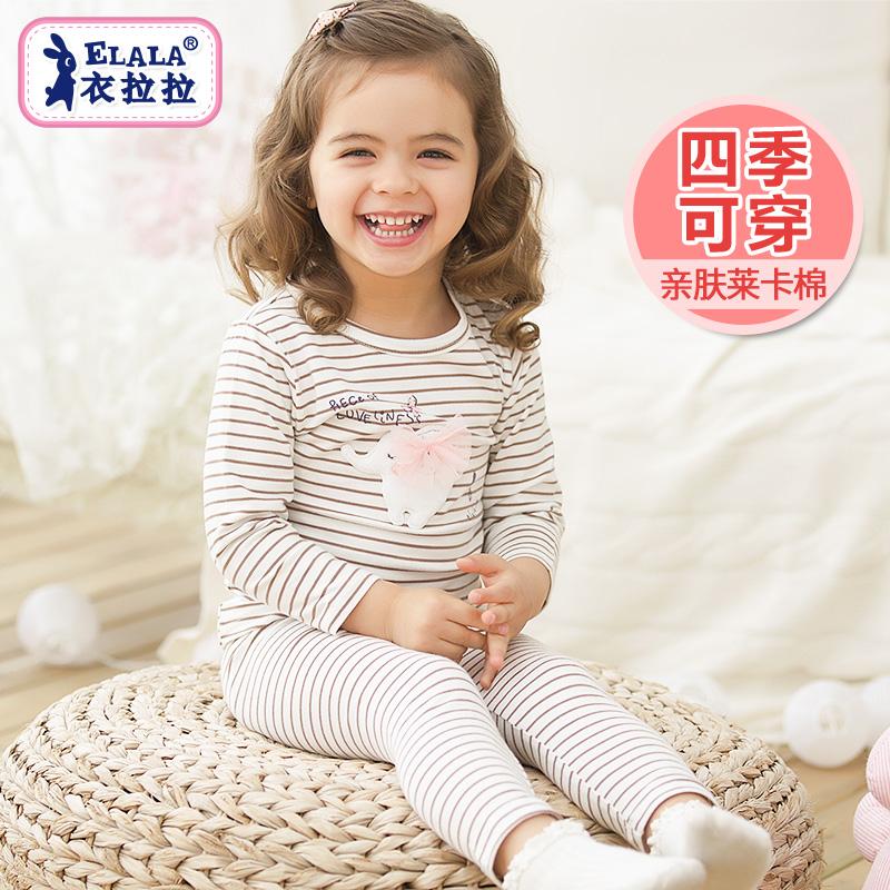 衣拉拉薄款儿童内衣套装女孩宝宝家居服中小童春秋长袖睡衣1-10岁