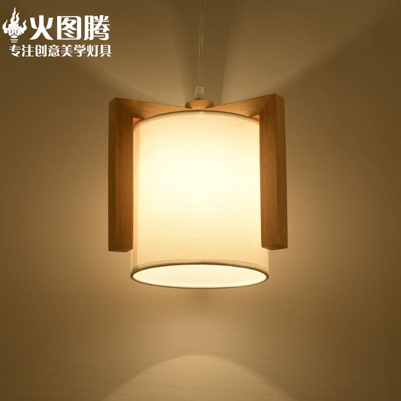 火图腾日式新中式单头创意吊灯HD-8025