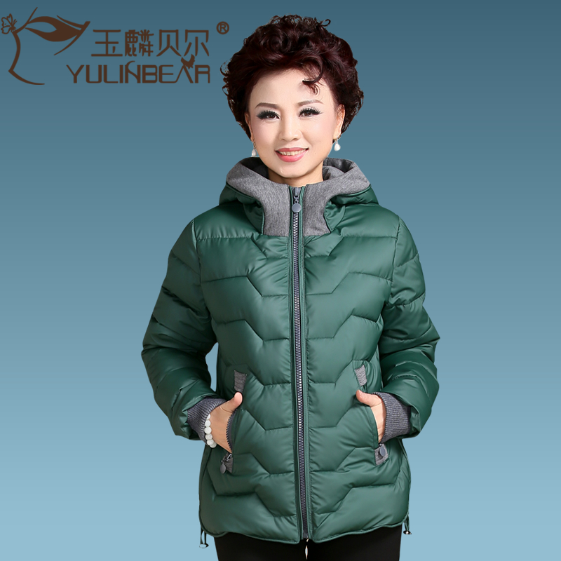 Clothing for ladies Yulin Bell 811w483 50 Yulin Bell