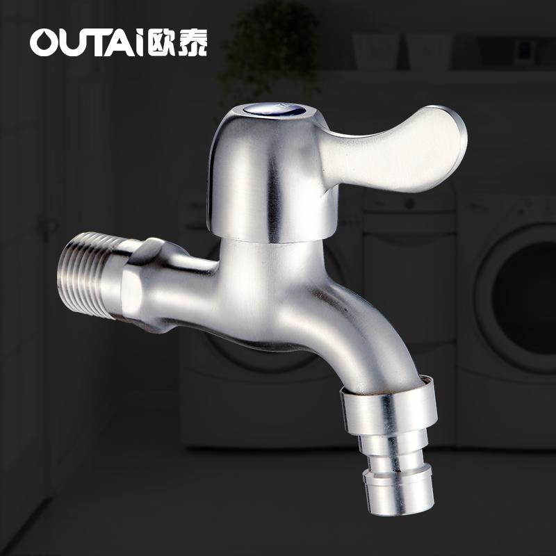 欧泰卫浴洗衣机水龙头P208-209