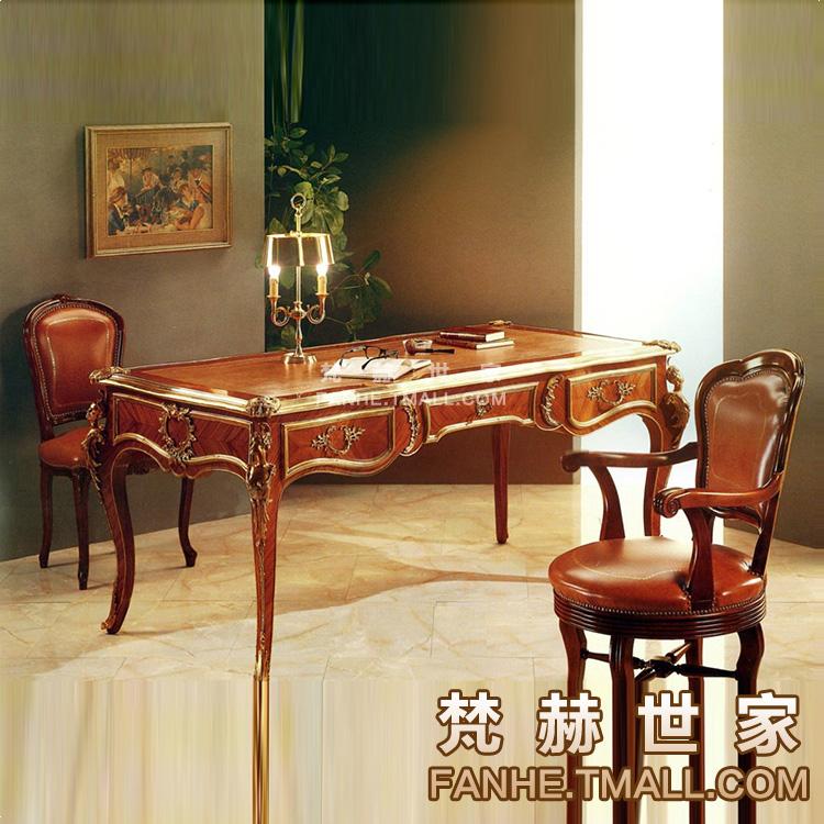 梵赫美式主人房书桌f8140
