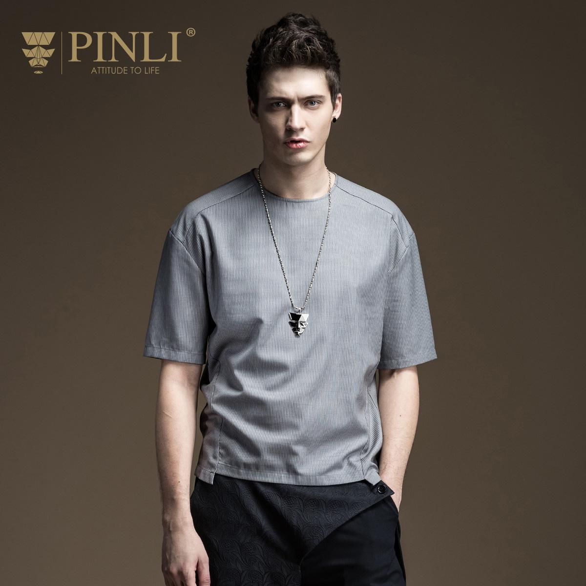PINLI品立短袖t恤男 新款修身半袖上衣纯色潮牌衣服B172211099