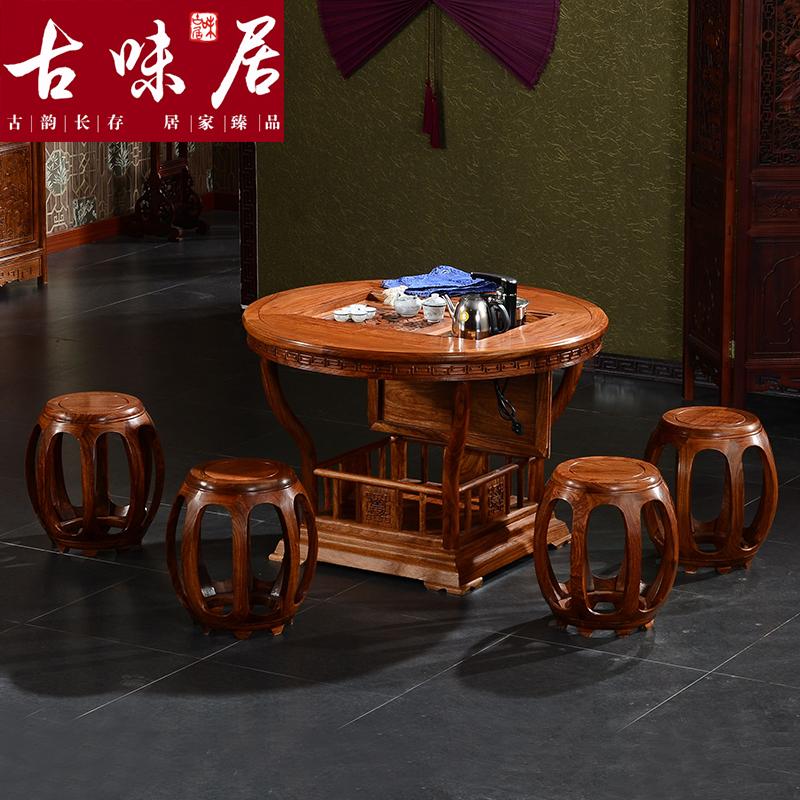 古味居红木功夫茶桌hc26