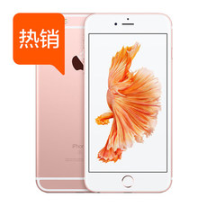 Apple Iphone 6s Plus 32G 4G