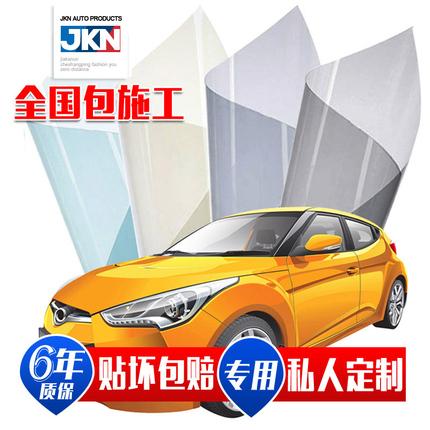 汽车贴膜比亚迪S7 G5 M6 E6唐风神AX7专用太阳膜防爆膜玻璃隔热膜
